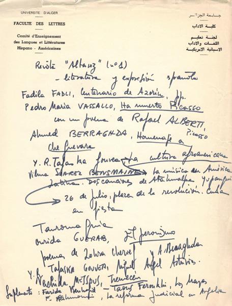 manuscrito_Mikel_de_Epalza_W