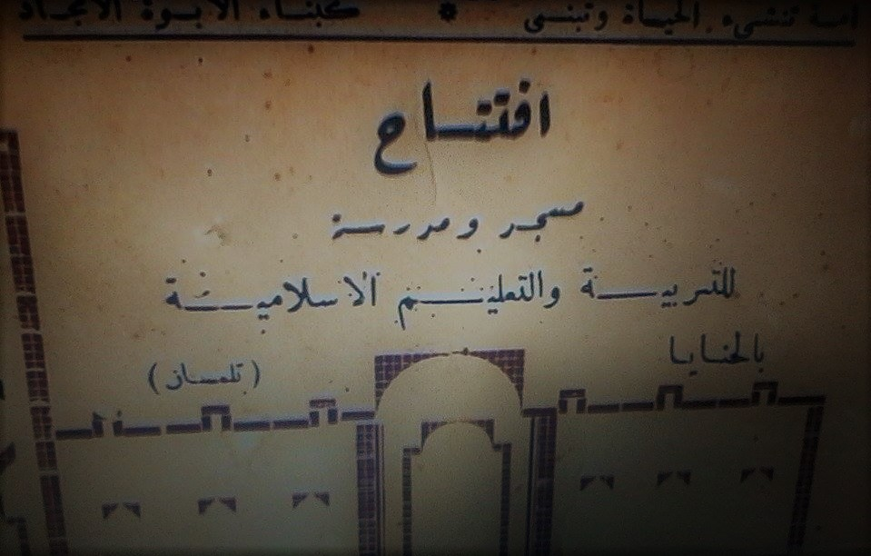 anuncio de la apertura de la mezquita