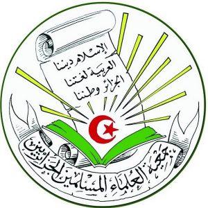 Símbolo de la Asociación de ulemas de Hennaya